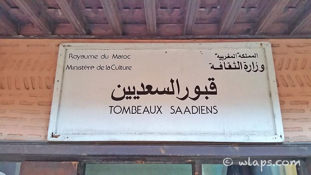 pancarte-tombeaux-saadiens-carnet-voyage-maroc-marrakech